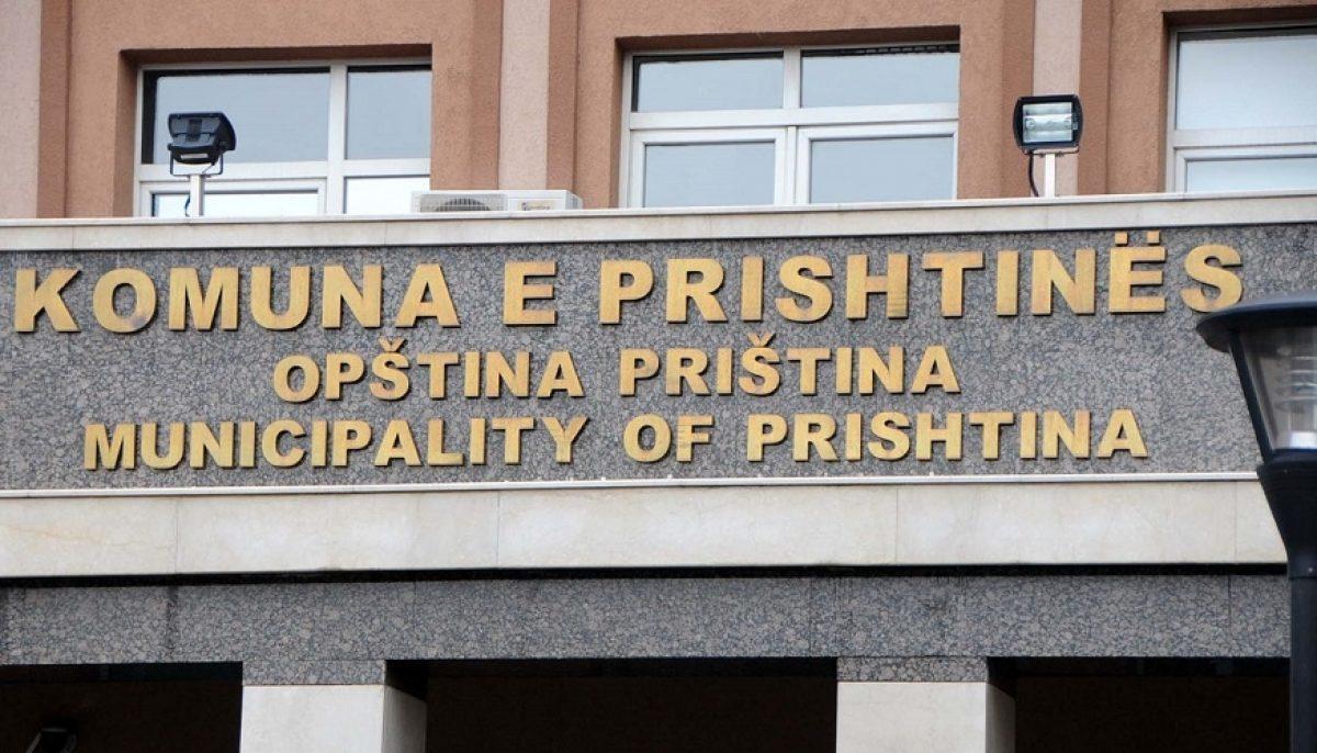 Covid – 19  Komuna e Prishtinës  – 8 milionë euro ndihma banorëve e biznesit